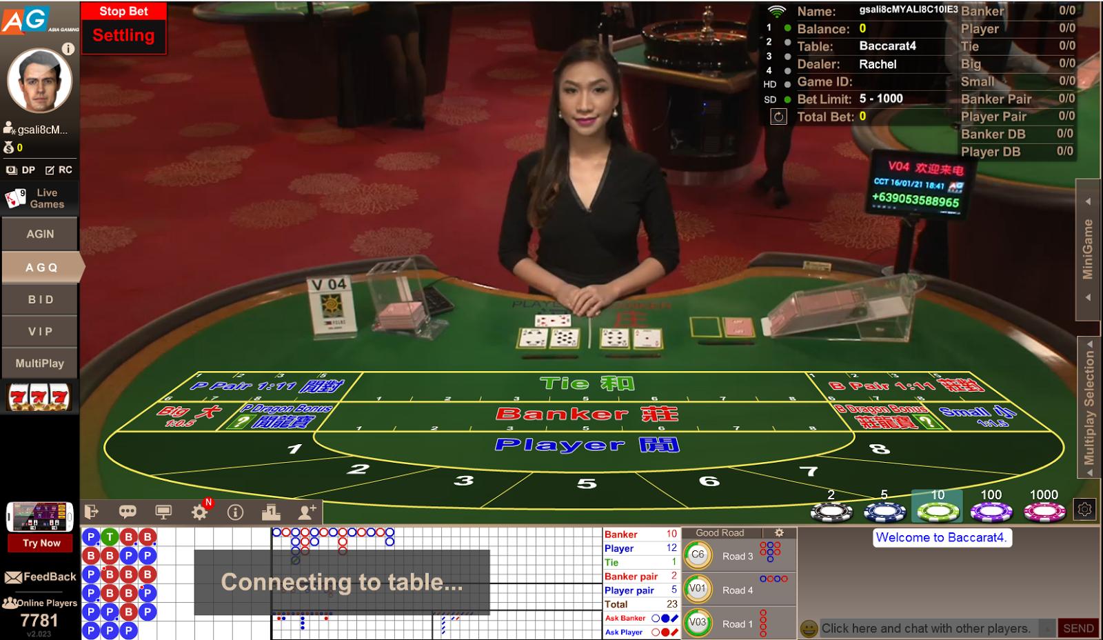 tian xia online casino
