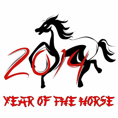 Taiwan Festivals For 2014, The Year of the Horse