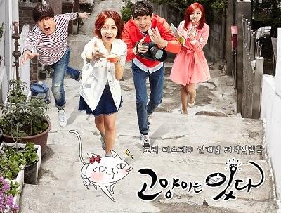 "Drama Korea ""My Dear Cat / A Cat! Meow"""