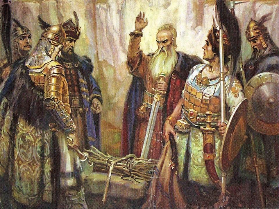 Болгария - Древняя Болгария