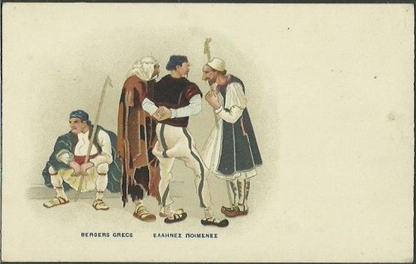 Έλληνες ποιμένες-Greek sheperds