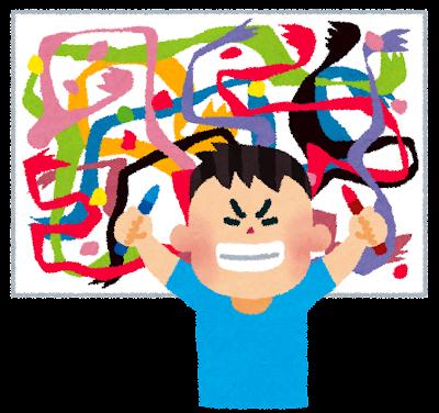 落書きをする男の子のイラスト