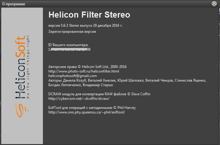 Mariya: HeliconSoft Helicon Filter 5.6.3.3 Rus/ML Portable by Maverick