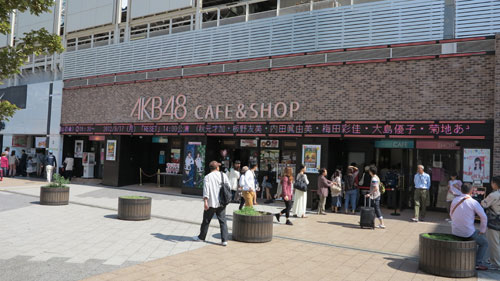 AKB48 Cafe &amp; Shop, Akihabara, Tokyo