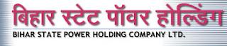 Bihar Power Company Recruitment 2015