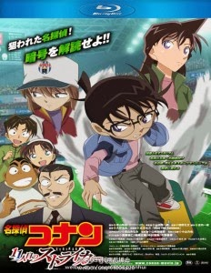 Detective Conan Movie 16