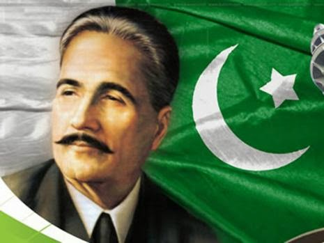 Allama Iqbal Our National Poet English Paragraph