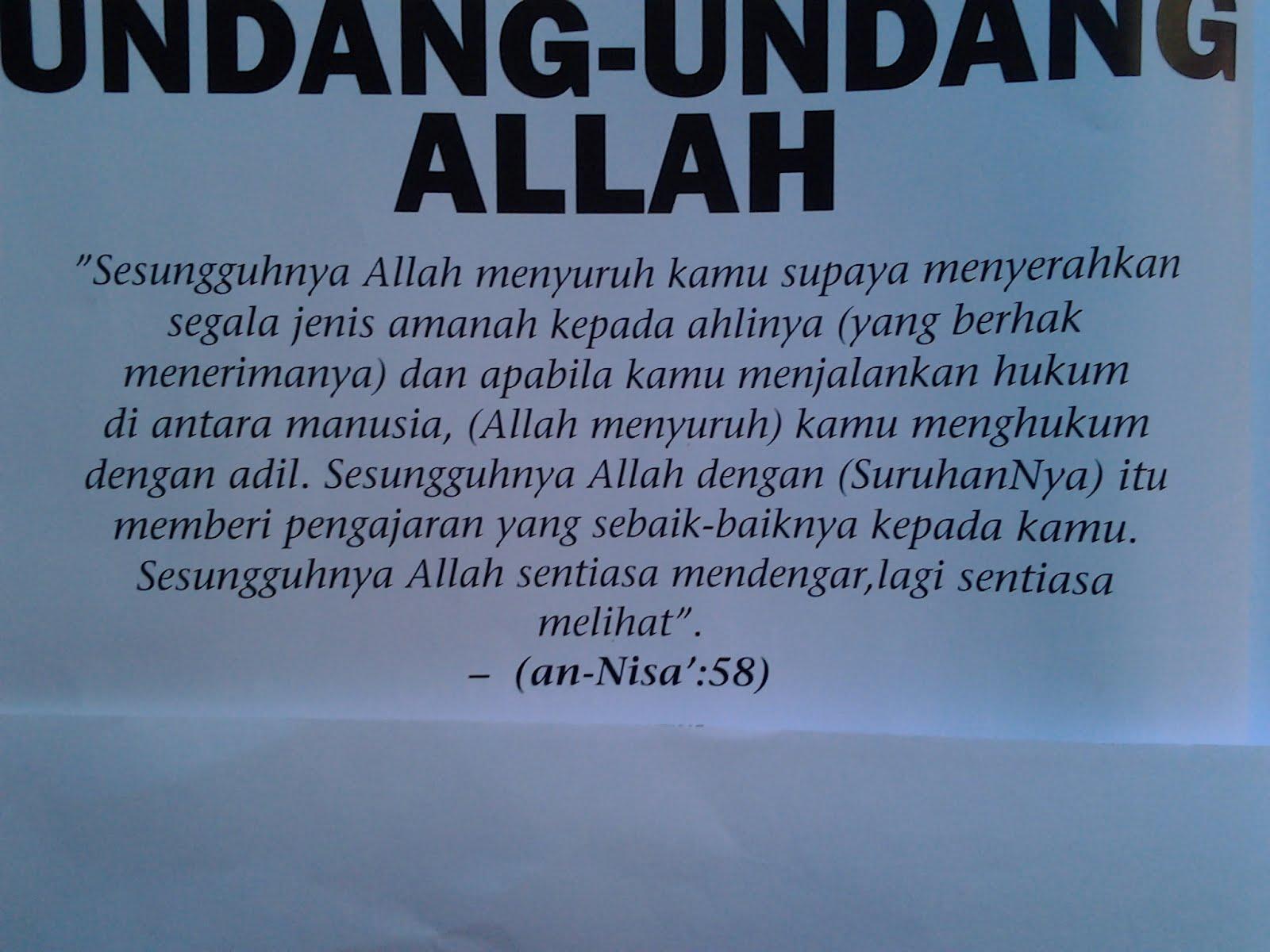 Pen Mover Apa Itu Undang Undang Syariah