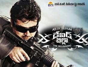 Billa 2 Billa-II Movie Review Tamil Story News Images Trailer release date stills Telugu  