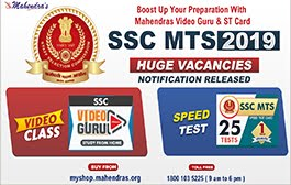Boost Up Your Preparation | SSC MTS Exam 2019
