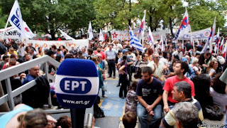 Anonymous Threatens Greek Government over ERT (Greece's State Broadcaster) Shutdown - Tens of Thousands Protest