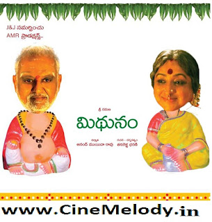 Midhunam Telugu Mp3 Songs Free  Download -2012