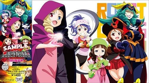 Phim Robot Girls Z Plus