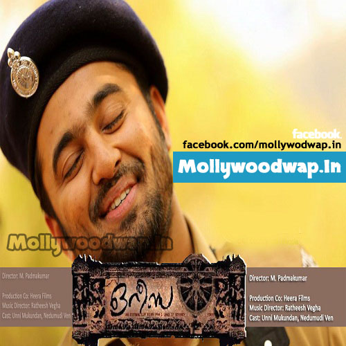 Malayalam movie songs free download to mobile