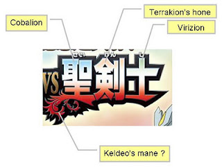 Logo Desinge Analyze Pokemon Movie 15 Kyurem VS The Sacred Swordsmen