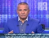- برنامج على مسئوليتى أحمد موسى - حلقة يوم الأحد 5-7-2015