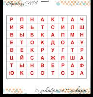 http://omsk-scrapclub.blogspot.ru/2015/12/4.html