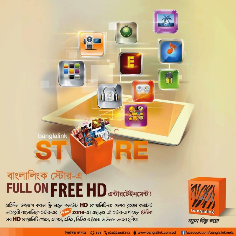 Banglalink-Store-Full-on-HD-Entertainment