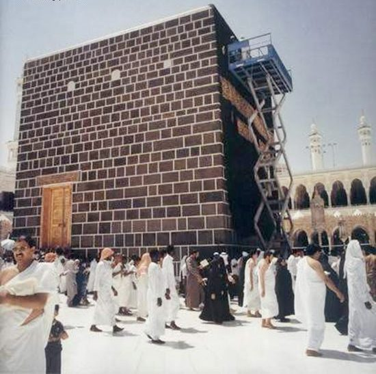 Kaba Sharif Old Pic, Check Out Kaba Sharif Old Pic : CnTRAVEL