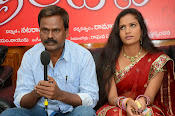 keeravani movie launch photos-thumbnail-10