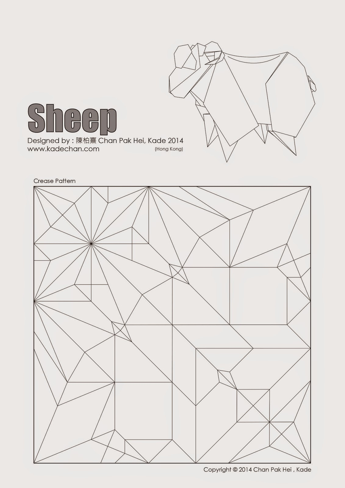 kade chan origami blog  u9999 u6e2f u647a u7d19 u5de5 u4f5c u5ba4   u65e5 u8a8c   origami sheep  u7dbf u7f8a