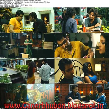 BEDROOM (2012) Bengali Movie Image