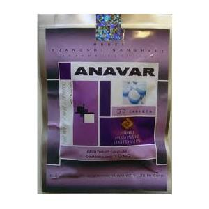 anavar rapid weight gain
