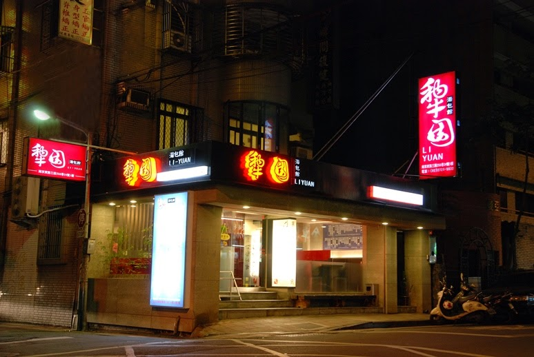 南京店-02-27215532