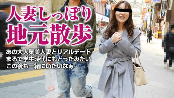 pacopacomama 081115_469 おばさんぽ ~美人妻と商店街で食べ歩き~