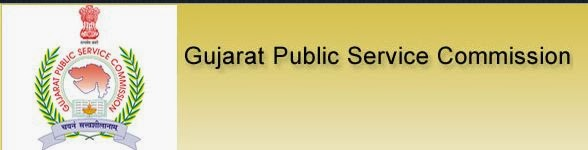 gpsc.gujarat.gov.in Gujarat Public Service Commission (GPSC) logo