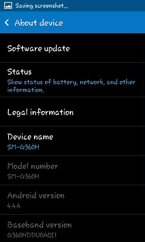 स्मार्टफोन में IP एड्रेस पता करें