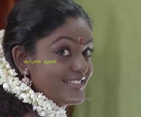 Karutha Muthu Serial Actress