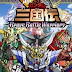 SD Gundam Sangokuden Brave Battle Warriors [Complete]