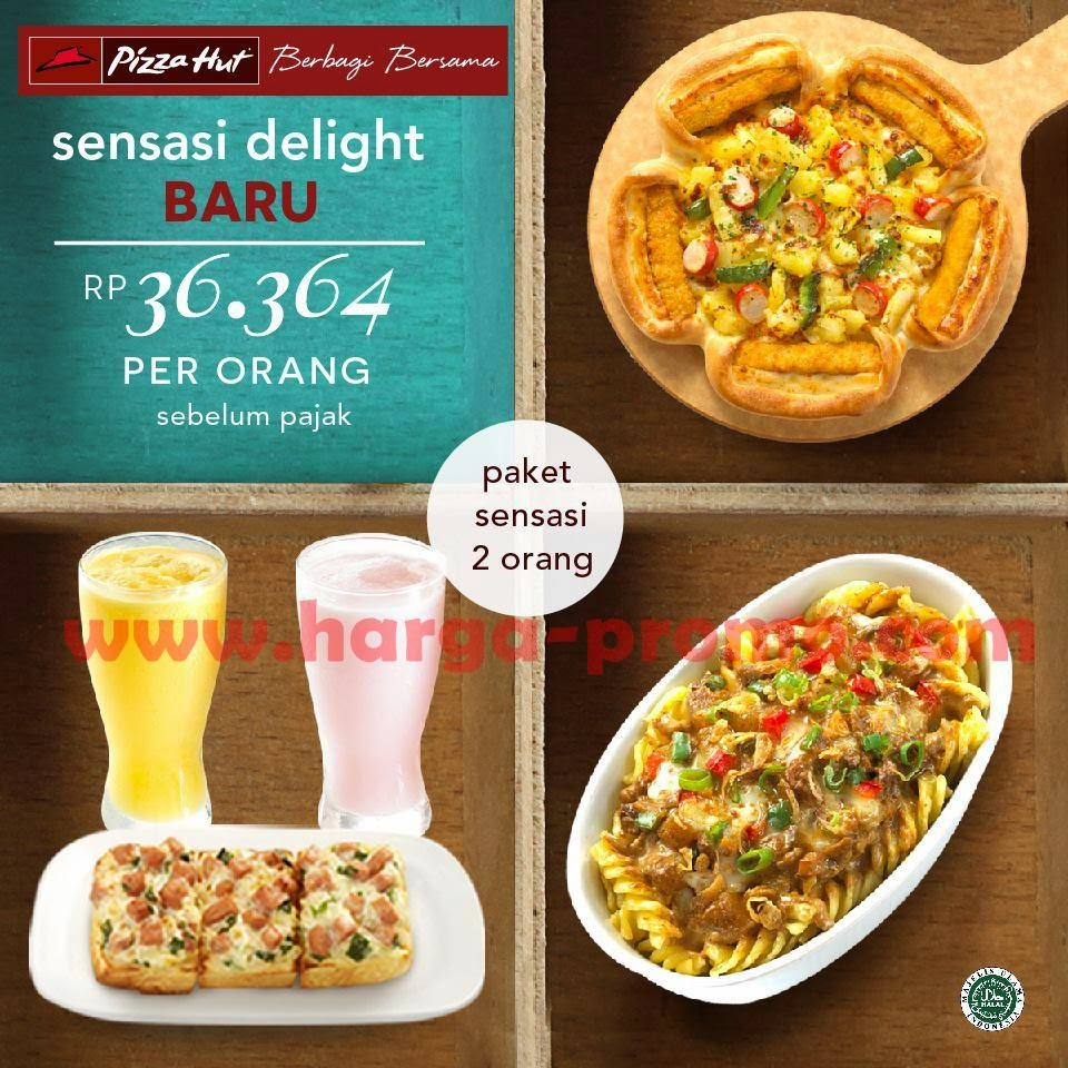pizza hut operation management Operations management pizza hut there is a need of pizza hut management system which not only records into database stock management of pizza hut.