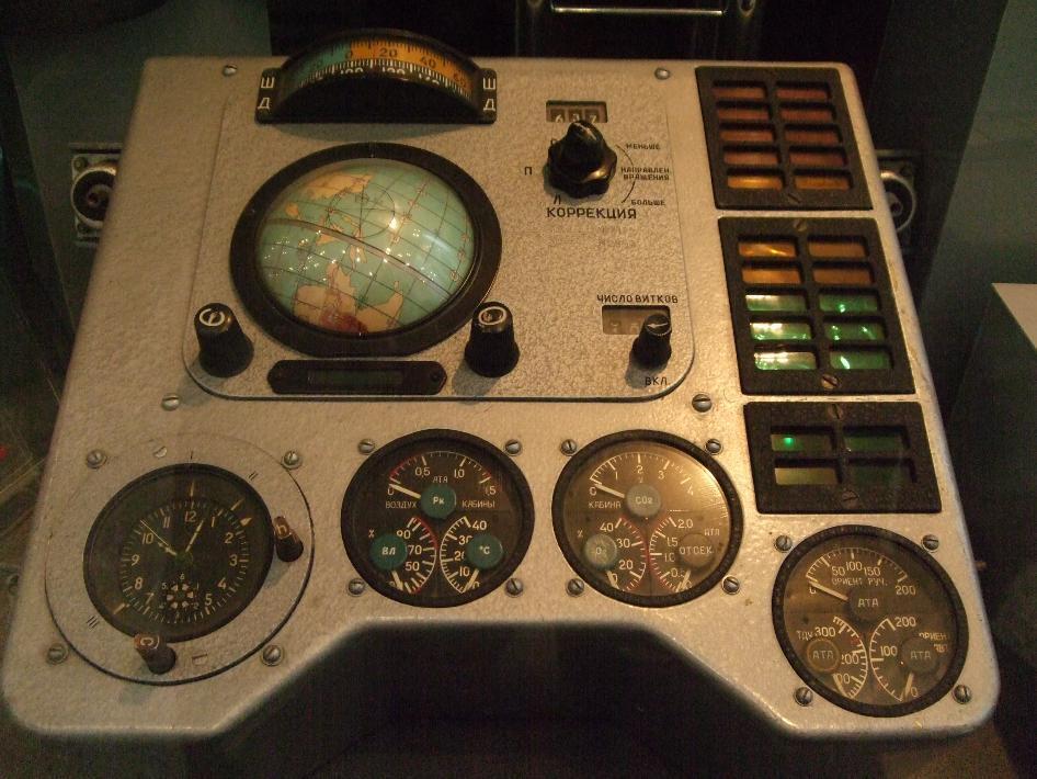 Il primo essere umano nello spazio, 12 Aprile 1961, by Yuri Alexseyevich Gagarin!