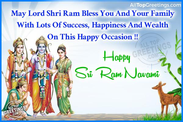 best-sri-ram-navami-quotes-greetings-images