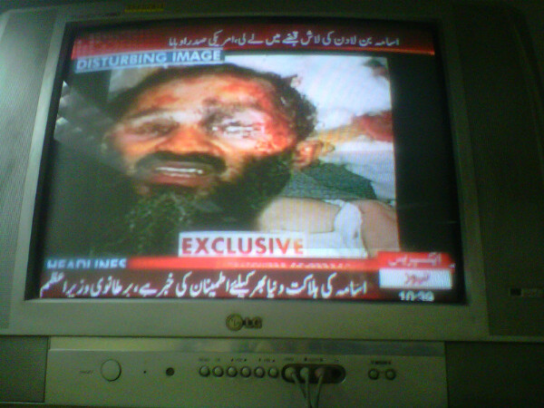 osama bin laden killed in05. images osama bin laden killed