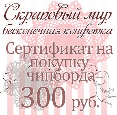 Бесконечная))