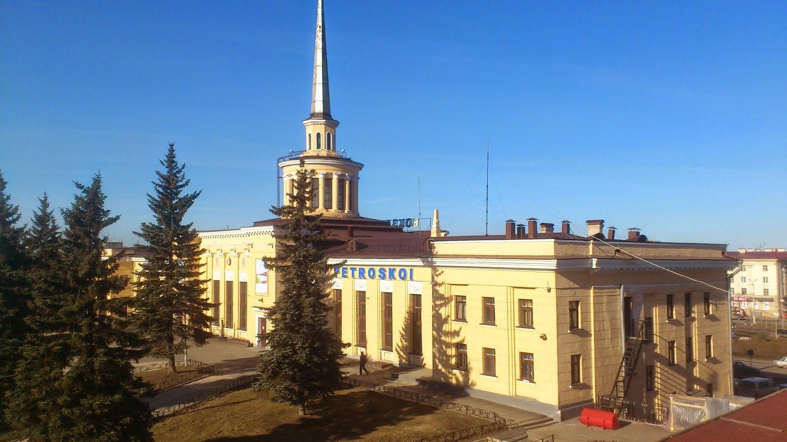 Petroskoin rautatieasema