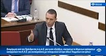 Ο Ηλίας Κασιδιάρης ξεφτίλισε τους ΚΚΕδες μέσα στη βουλή, συνδέοντας ΖΩΝΤΑΝΑ το τηλεφωνικό τους κέν...