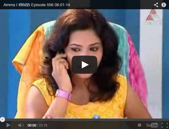 11 Jan 2014 Episode | Asianet Amma serial 11-01-2014 latest episode ...