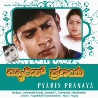 Paris Pranaya (2003) Kannada Movie Mp3 Songs Download
