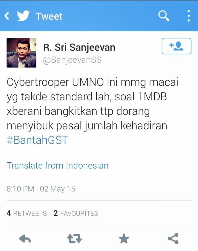 Skandal Seks Pegawai PDRM Sanjeevan Pengerusi NGO Atau Ahli PKR