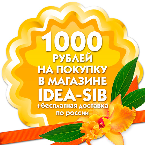 Конфетка от Ольги