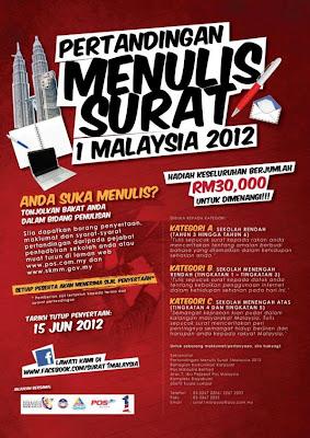 Pertandingan Menulis Surat 1Malaysia 2012