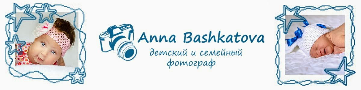 Anna Bashkatova PHOTOGRAPHY