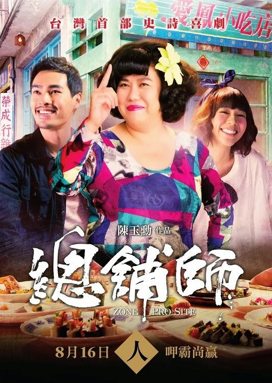 Siêu Đầu Bếp  2013 - HD