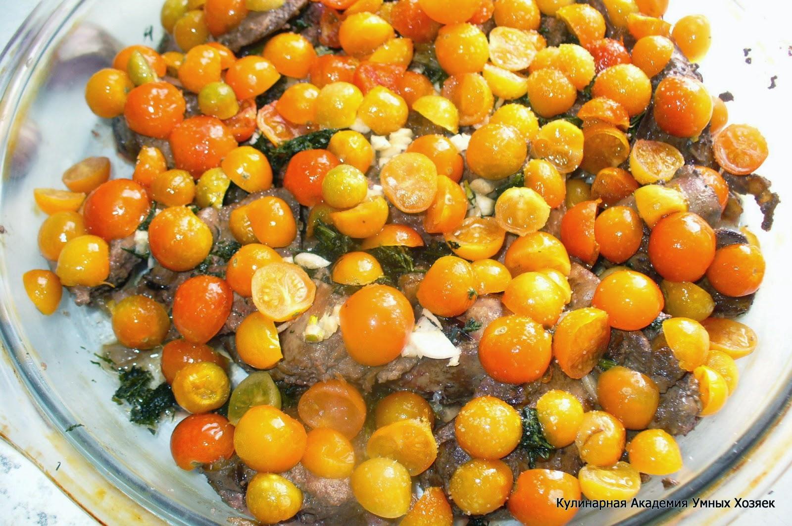 помидоры для печенки