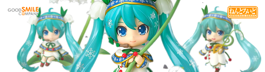 Nendoroid Snow Miku Snow Bell Ver. Good Smile Company Limited Edition