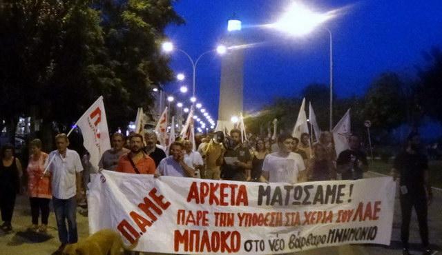 Συγκέντρωση στην Αλεξανδρούπολη ενάντια στα μέτρα του 3ου Μνημονίου